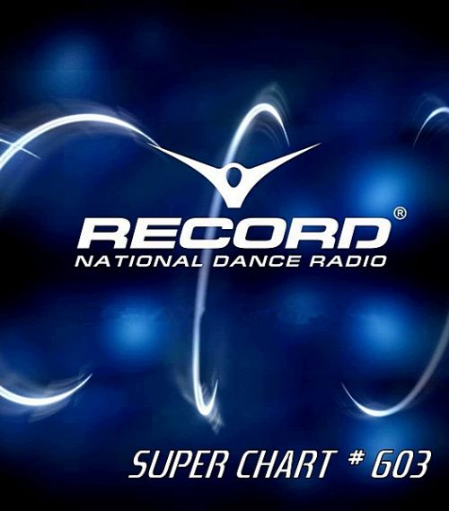 VA - Record Super Chart 603 [07.09] (2019/MP3)