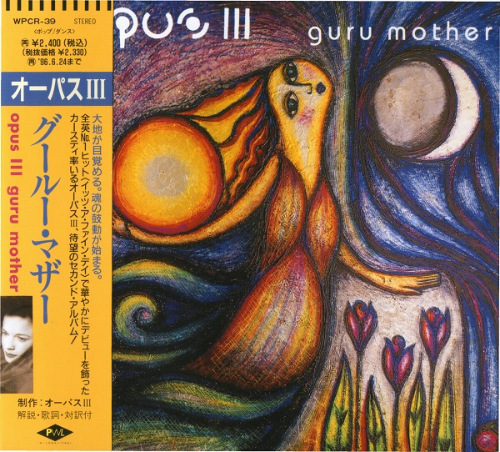 Opus III - Guru Mother [Japanese Edition] [Promo] (1994/FLAC)