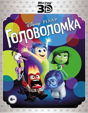 Головоломка / Inside Out (2015/UHD BDRemux) 2160p