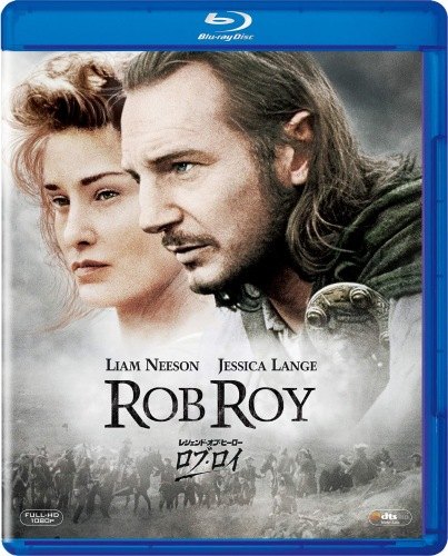 Роб Рой / Rob Roy (1995) BDRip