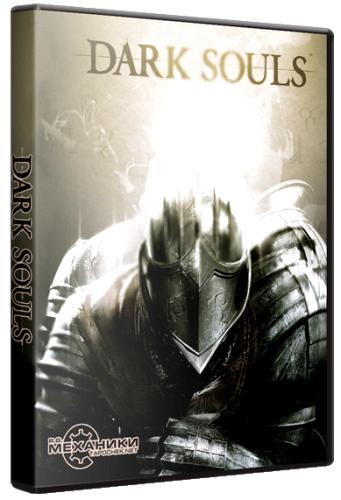 Dark Souls Prepare To Die Edition (2012/PC/Русский), ReРack от R.G. Механики