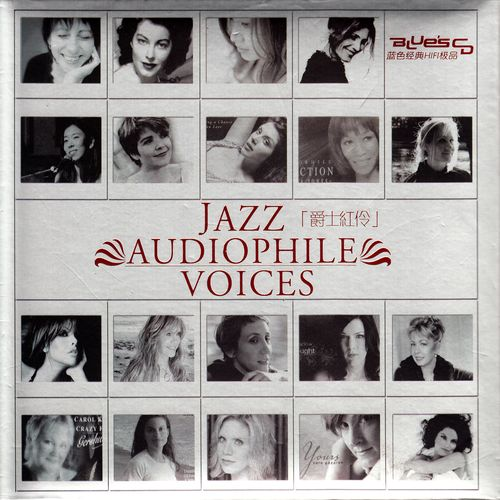 VA - Jazz Audiophile Voices (2009/MP3)
