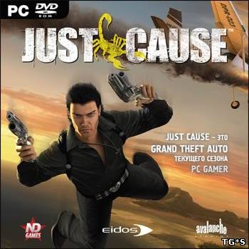 Just Cause (2006/MAC/Русский)