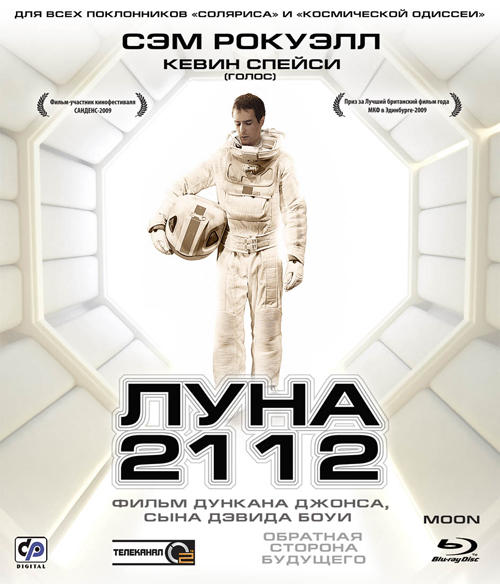 Луна 2112 / Moon (2009/BDRip) 1080p